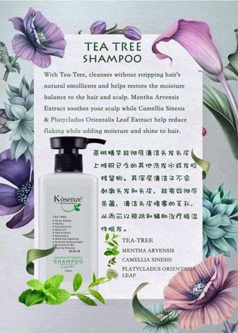 Kosenze Tea Tree Shampoo