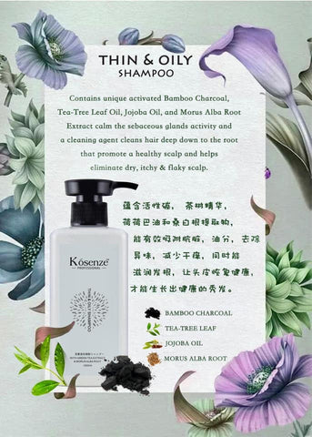 emannashop.com - Kosenze Thin & Oily Shampoo