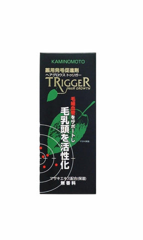 Kaminomoto Hair Growth Trigger