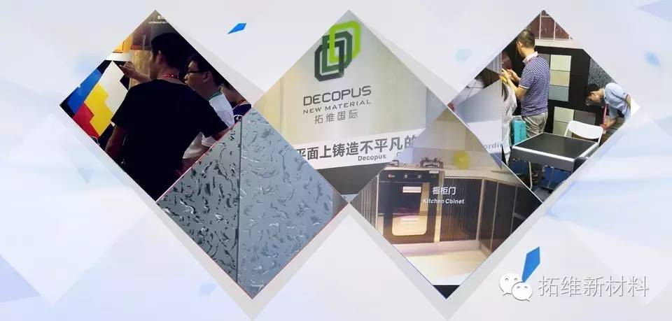 Coporate Exhibition to the Shenzhen Public
