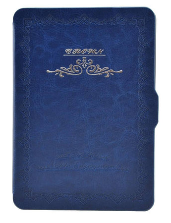 Lenki Leather Case for Kindle Paperwhite
