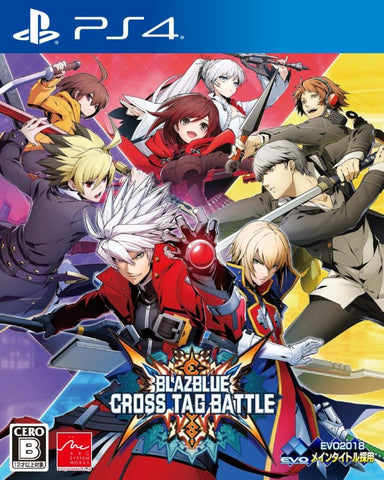 BlazBlue Cross Tag Battle - PS4 (Pre-owned)