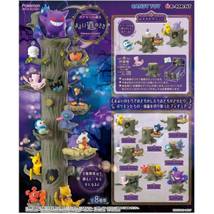 Pokemon Spooky Forest Blind Boxes