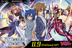 Cardfight!! Vanguard - PSYqualia Strife Mini Booster