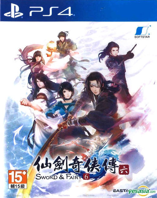 Sword & Fairy 6 (Chinese Import) - PS4