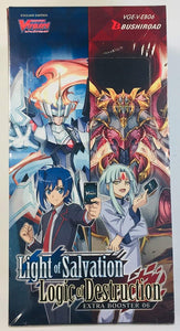 Cardfight!! Vanguard - Light of Salvation, Logic of Destruction