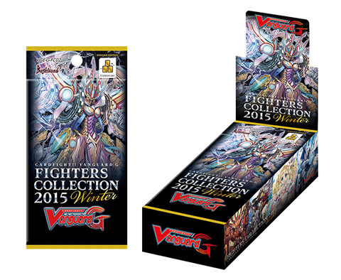 Cardfight Vanguard Fighter's Collection 2015 Winter Booster Box