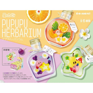 Kirby Pupupu Herbarium Vol.1 (1 Random Blind Box)