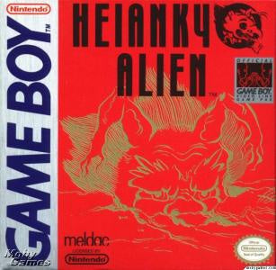 Heiankyo Alien - GB (Pre-owned)