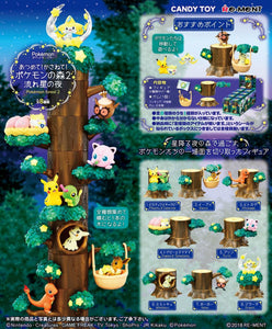 Pokemon Forest Blind Boxes