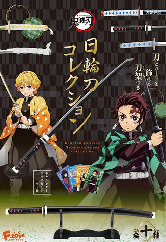 DEMON SLAYER F-toys confect KIMETSU NO YAIBA NICHIRIN SWORDS COLLECTION (1 Random Blind Box)