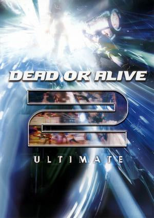 Dead or Alive 2 Ultimate - Xbox (Pre-owned)