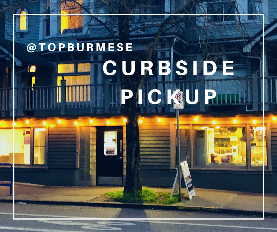Top Burmese Best Burmese Food Portland Oregon Myanmar Cuisine Tea Leaf Salad Exotic Salad Burmese PDX Curbside Pickup UberEats Grubhub Postmates DoorDash Amazon Restaurants Caviar