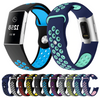 Sports Fitbit Charge 3 / Charge 4 Bands | OzStraps