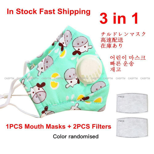 10PCS Kids Cartoon Cotton Breathable N95 Masks