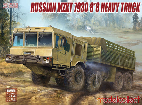 ModelCollect Military 1/72 Russian MZKT 7930 8x8 Heavy Truck Kit