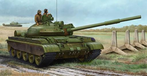 Trumpeter Military Models 1/35 Russian T62 BDD Mod 1984 (Mod 1962 Modification) Tank Kit