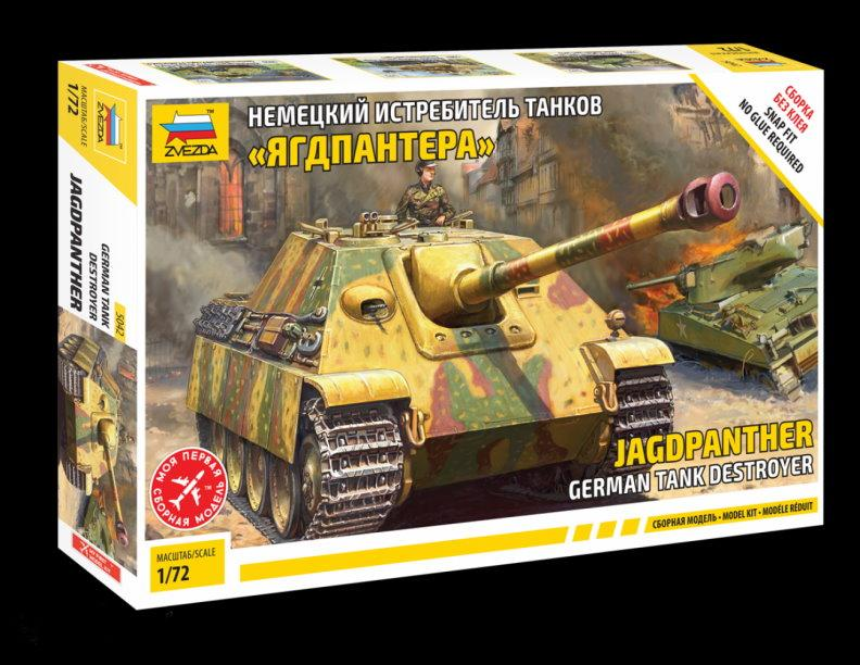 Zvezda 1/72 German Jagdpanther Tank Destroyer Kit