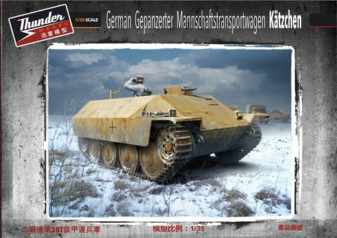 Thunder Models 1/35 WWII German Katzchen Armored Personnel Carrier (New Tool) Kit
