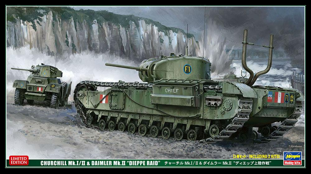 Hasegawa Military 1/72 Churchill Tank/Armor Car Dieppe Raid Limited Edition (2 Kits)