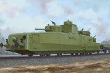 Hobby Boss Military 1/35 Soviet MBV-2 Armored Train Kit