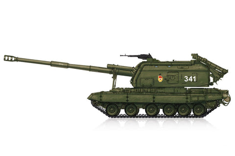 Hobby Boss Military 1/72  2S19-M1 Self-Propelled Howitzer Kit