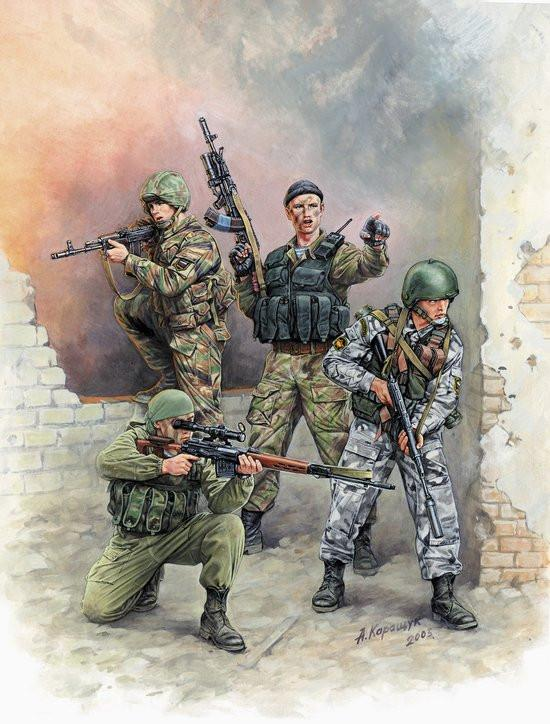 Zvezda Military 1/35 Modern Russian Special Forces (4) Kit
