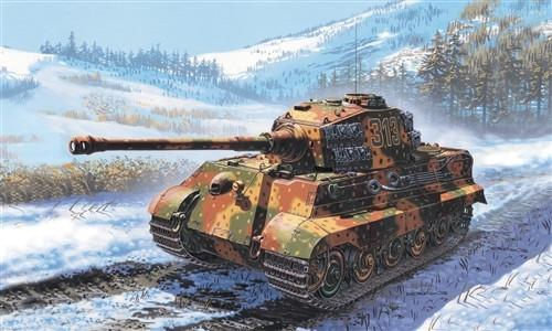 Italeri Military 1/72 King Tiger Tank Kit