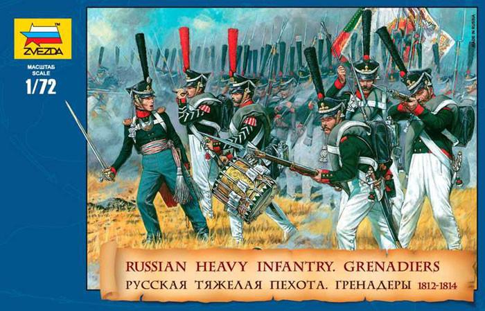 Zvezda 1/72 Russian Heavy Infantry Grenadiers 1812-14 (46) Figure Set