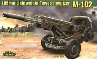 Ace 1/72 US M102 105mm Lightweight Towed Howiter Gun Kit