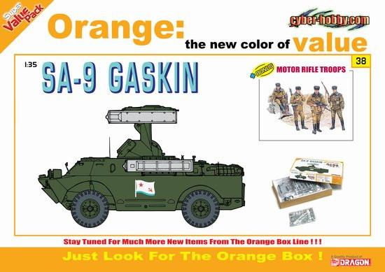 Cyber-Hobby 1/35 SA9 Gaskin SAM Vehicle w/Motor Rifle Troops Kit