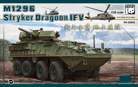 Panda Hobby 1/35 M1296 Stryker Dragoon IFV Armored Vehicle (New Tool) Kit