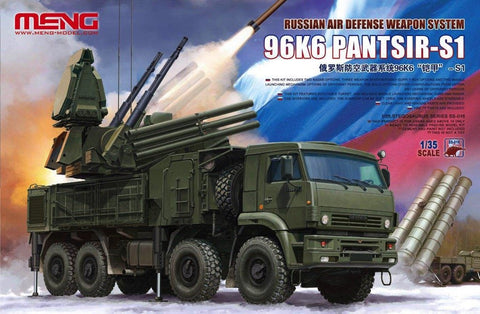Meng Military 1/35 96k6 Pants1R-S1 Russian Air defense Weapon System (New Tool) Kit