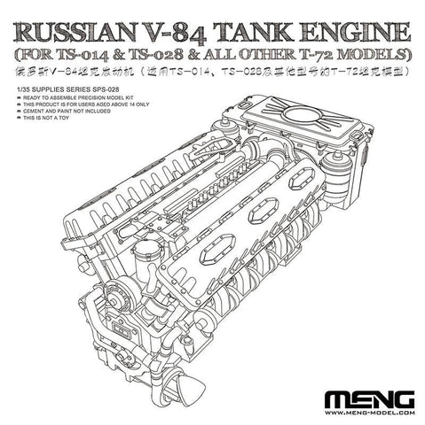 Meng 1/35 Russian V-84 Tank Engine Kit