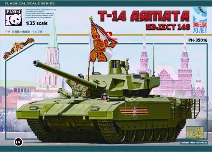 Panda Hobby 1/35 T14 Armata Object 148 Russian Main Battle Tank (New Tool) Kit