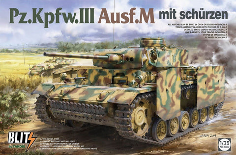 Takom Military 1/35 PzKpfw III Ausf M Tank w/Side-Skirt Armor Kit