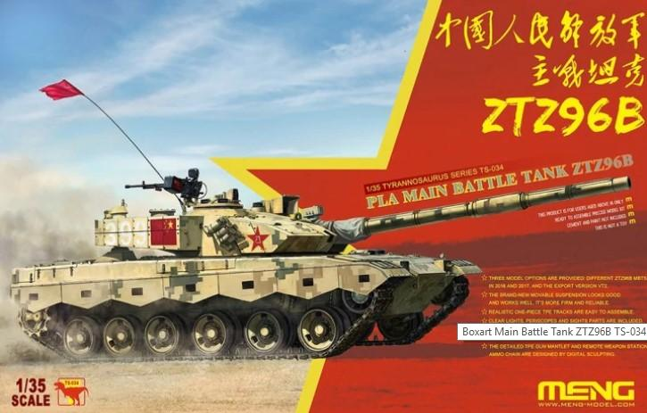 Meng Military Models 1/35 PLA ZTZ96B Main Battle Tank Kit