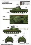 Trumpeter Military Models 1/35 Soviet T10A Heavy Tank (New Variant) Kit