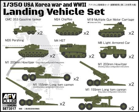 AFV Club 1/350 WWII US Army Landing Vehicle Set Korean War (10) Kit