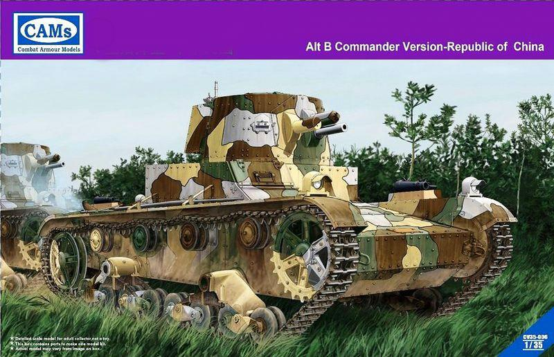 Riich Military 1/35 Vickers 6-Ton Light Tank Alt B Command Version Republic of China Kit