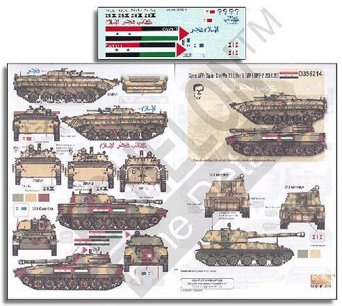 Echelon Decals 1/35 Syrian AFVs Syrian Civil War 2011 Pt.1 BMP1, BNM2, 2S1 & 2S3