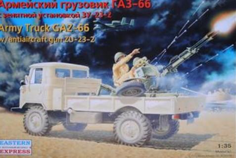 Eastern Express Military 1/35 GAZ66 Russian Military Truck w/ZU23-2 Anti-Aircraft Gun Kit