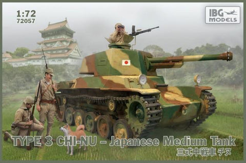IBG Military Models 1/72 Type 3 Chi-Nu Japanese Medium Tank Kit