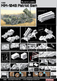 Dragon Military 1/35 MIM104B Patriot Surface-To-Air Missile (SAM) System PAC1 w/M983 HEMTT Vehicle Black Label Kit