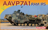 Dragon Military 1/72 AAVP7A1 RAM/RS Kit