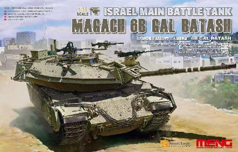 Meng 1/35 Magach 6B Gal Batash Israel Main Battle Tank Kit