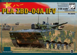 Panda Military 1/35 PLA ZBD04A Infantry Fighting Vehicle Kit