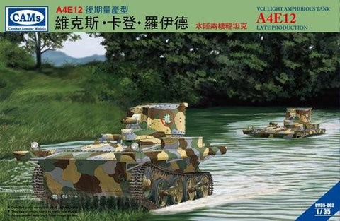 Riich Military 1/35 A4E12 VCL Light Amphibious Tank Late Production Kit