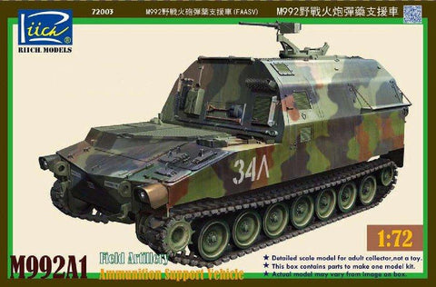 Riich Military 1/72 M992A1 (FAASV) Field Artillery Ammunition Support Vehicle (New Tool) Kit
