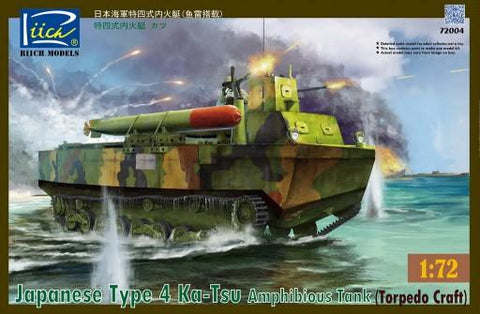 Riich Military 1/72 Japanese Type 4 Ka-Tsu Amphibious Tank (Torpedo Craft) Kit